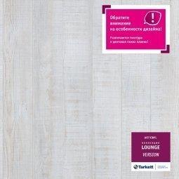 ПВХ-плитка Tarkett Lounge Nordic 152.4х914.4 мм