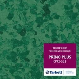 Линолеум коммерческий гомогенный Tarkett Primo Plus № 312 2 м рулон
