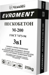 Пескобетон ЧелСи EVROMENT М-200