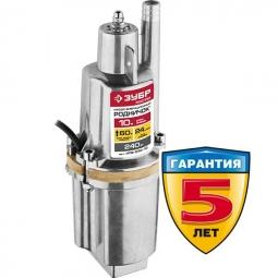 Насос вибрационный Зубр НПВ-240-10, 240Вт (10м)