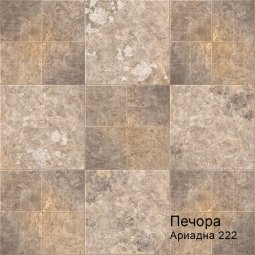 Линолеум Бытовой Комитекс Лин Печора 25-222М Ариадна 2,5 м рулон