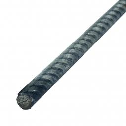 Арматура стальная А500С, ГОСТ Р 52544-2006, 40 мм